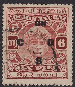 Cochin India 1933 - 38 KGV 6 pies Red Brown used SG O35 ( H1065 )