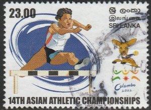 Sri Lanka,#1388 Used, From 2002