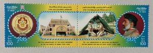 Oman 1993 Scouting pair MNH. Scott 361a CV $5.00. Michel 177-178