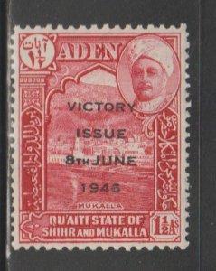 Aden-Quaiti State Of Shihr and Mukalla #12 Unused