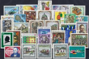 1993 Austria Complete Year set with Definitives VF/MNH! CAT 68$