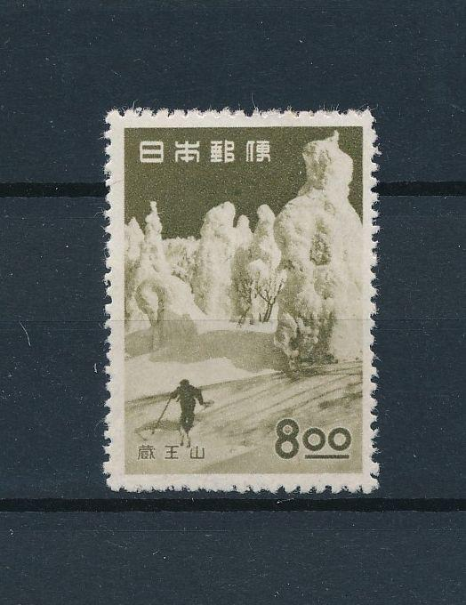 [44228] Japan 1951 Sports Skiing from set MLH