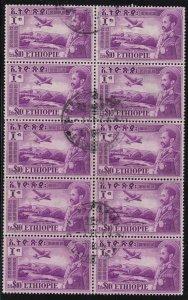 1947 Ethiopia/Ethiopie - yt Pa N° 30 10 $ Block Di 10 Used