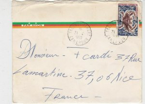 Rep Federale Du Cameroun 1969 Airmail Yaounde Cancels Crab Stamp Cover Ref 32399