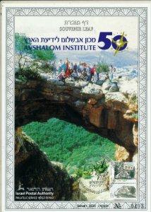 ISRAEL 2003 AVSHALOM INSTITUTE 50 YEARS S/LEAF CARMEL #458
