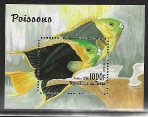 1996    BENIN -  SG.  MS 1456  -  PARROT FISH  -  MNH