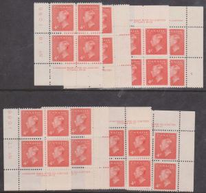 Canada - #306 - 1951 4c Orange Plate Blocks VF-NH