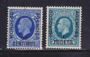Great Britain Offices In Morocco 75, 77 MNH Surcharge