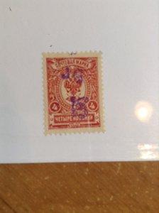 Armenia  # 122  MNH