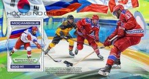 Mozambique - 2018 Ice Hockey Players - Souvenir Sheet - MOZ18420b