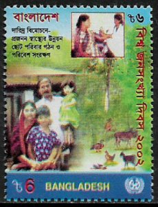 Bangladesh #658 MNH Stamp - World Population Day