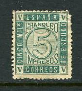 Spain #94 Mint Accepting Best Offer