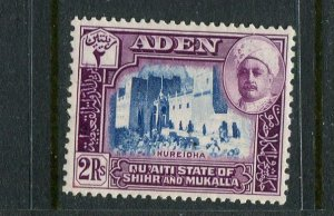 Aden Shihr Mukaila #10 Mint  - Make Me A Reasonable Offer