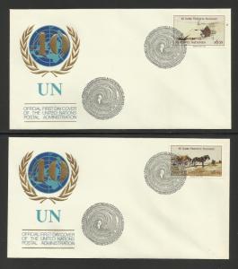 United Nations, Vienna 1985 Scott# 52-53 FDC