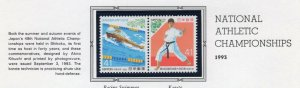 Japan 1993 National Athletic Championships NH Scott 2210a Racing Swimmer, Karate