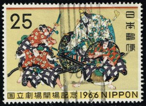 Japan #900 Kabuki Scene; Used (1Stars)