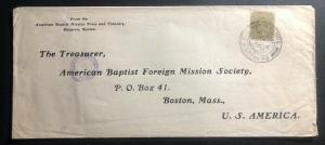 1917 Rangoon Burma India Missionary Cover To Baptist Mission Boston MA USA