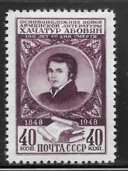 Russia 1275 mint 2013 SCV $5.50  -  2456