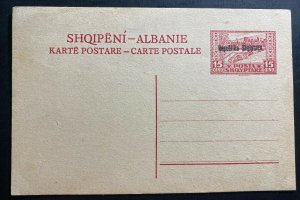 Mint Albania Republic Red postal stationery Postcard 15 Qind