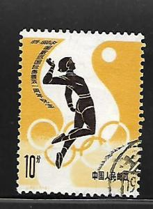 PEOPLE'S REPUBLIC OF CHINA, 1643, USED, VOLLEYBALL