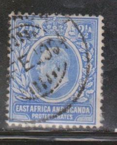 EAST AFRICA & UGANDA Scott # 4 Used - KEVII Definitive