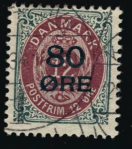 Denmark Nice SC #136 Fine USED hr Cat $75 Collectors...Make an OFFER!