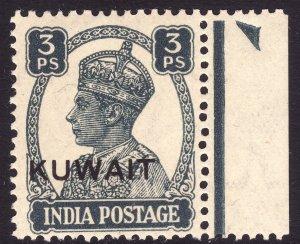 1945 British Kuwait KGVI 3ps issue MNH Sc# 59 Wmk 196 CV $4.00