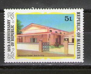Maldive Islands 752 MNH