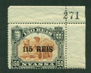 Nyassa 1903 #40 MH w/selvedge SCV (2020) = $1.00