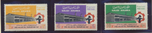 Saudi Arabia Stamps Scott #618 To 620, Mint Never Hinged - Free U.S. Shipping...