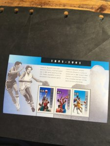 Canada #1344 Mint VF-NH USC $7.1991 Souv. Sheet Centenary of Game of Basketball