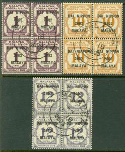 EDW1949SELL : MALAYA 1942 Scott #NJ8, 12, 13 Blocks of 4. All VF, Used. Cat $270