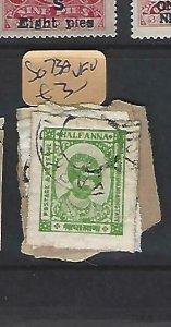 INDIA NATIVE STATE KISHANGARH   (P0309B)  SG  73A     CDS  VFU