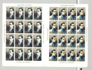 Abkhazia (Georgia) 1997 A. Kashba & K. Kovatch 2v M/S on Imperf Collective Proof
