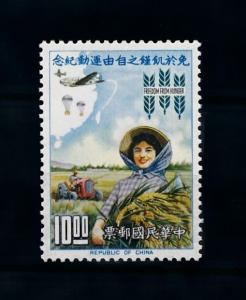 [79214] Taiwan 1963 Fight Against Hunger Tractor Farmer  MNH