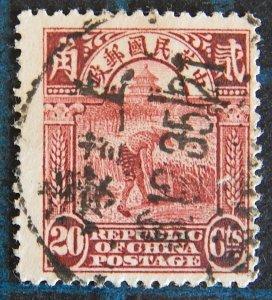 China, (2404-Т)
