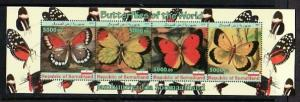 Somaliland, 2011 Cinderella issue. Butterflies on a strip of 4.
