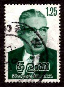 Sri Lanka 1979 Prime Minister Dudley S. Senanayake 1.25r Scott.552 Used (#6)