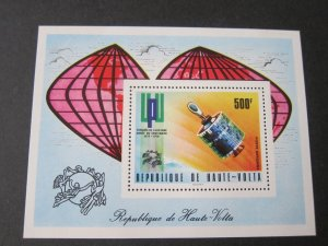 Burkina Faso 1974 Sc C192 space set MNH