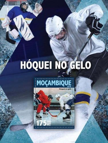 MOZAMBIQUE - 2016 - Ice Hockey - Perf S/Sheet - MNH