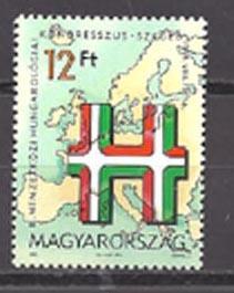 Hungary 3307 (M)