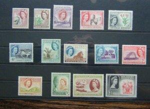Southern Rhodesia 1953 set to £1 MM SG78 - SG91