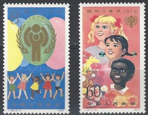 China PDR 1477-8 MNH  Year of the Child
