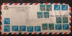 1970s Seoul Korea Commercial Airmail Cover To Encino Ca USA