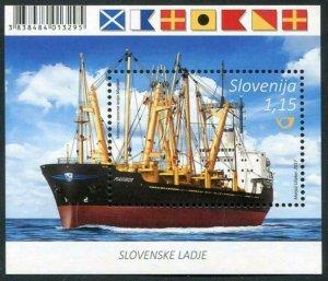 HERRICKSTAMP NEW ISSUES SLOVENIA Sc.# 1226 Ships 2017 Souvenir Sheet
