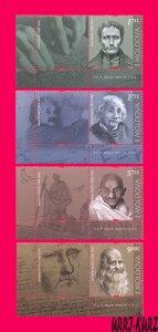 MOLDOVA 2019 Famous People Braille Einstein Gandhi Da Vinci 4v+4 label Mi1119-22