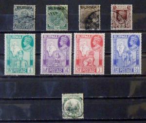 2683   Burma   MH/Used, VF   # 1 // 69, O72   See Details        CV$ 2.85