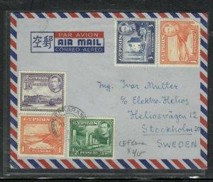 CYPRUS COVER (P2205B) 1951 KGVI 1/2P+1PX2+1 1/2P+3P LEFKARA A/M TO SWEDEN