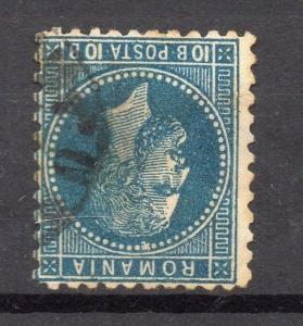 Romania 1872 Carol Early Issue Fine Used 10b. 178626