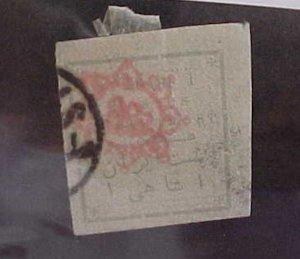 IRAN STAMP #336 cat.$60.00 USED